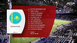 EN HIGHLIGHT Kazakhstan vs Scotland
