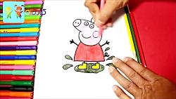 آموزش نقاشی بابا خوکه به زبان فارسی