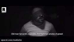 موزیک ویدیو سیاسی اعتر...