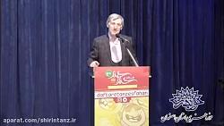 شعر طنز سعید آزاد در بی...