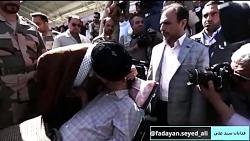 کلیپی برای فدایان سید علی خامنه ای....
