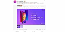 Xiaomi Redmi Note 7 Pro - OFFICIAL TEASER ...