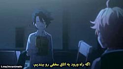 انیمه ناکجا آباد موعود Yakusoku no Neverland قسمت 11 زیرنویس فارسی