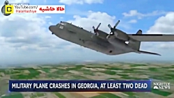 فیلم لحظه سقوط هواپیما در اتوبان