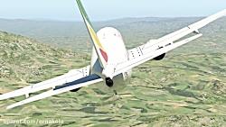 سانحه سقوط هواپیما در اتیوپی