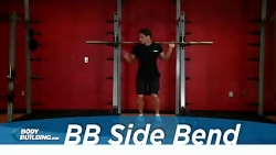 Barbell Side Bend 1 | تقویت عضلا...