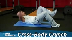 Cross-Body Crunch | تمرینات تقو...