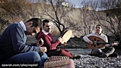 #دامه_گری(موسیقی کردی)