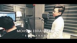Mohsen Ebrahimzadeh - Bighararam ( محس...
