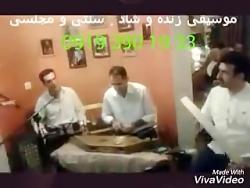 گروه موسیقی زنده سنتی ش...