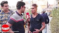 Rayan Media - صیغه موقت، داخل...