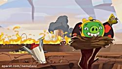 انیمیشن پرندگان خشمگین (angry birds) قسمت 2