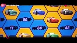 انیمیشن شبکه نسیم - ماش...