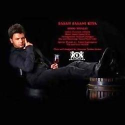 Sasan Sasani Kian - Siyasat ( ساسان ...