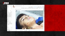 اینجا بی بی سی فارسی اس...