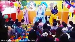 اجرای گروه کودک سه نفره...