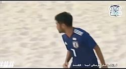 خلاصه فوتبال ساحلی ایر...