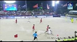 خلاصه بازی فوتبال ساحل...