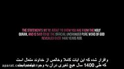 اعجاز علمی قرآن(جنین؛ ع...