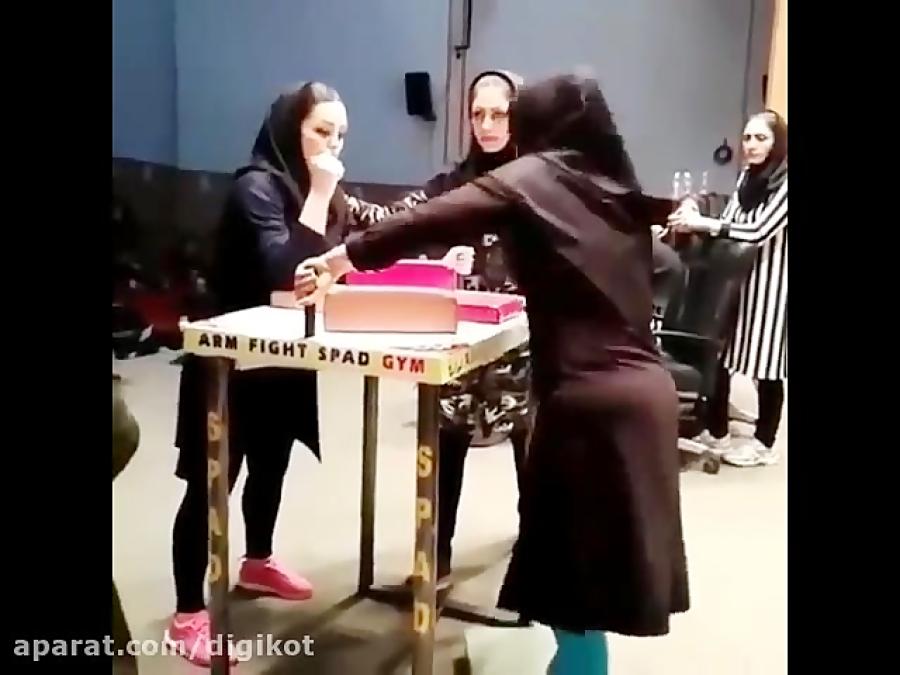 از پارکور تا مچ اندازی دختران ایرانی