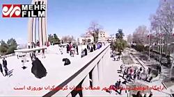 ایرانگردی | گردشگری | هم...