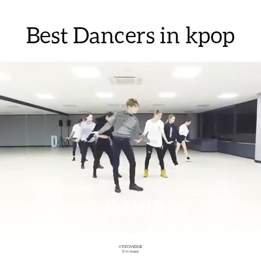 the best dancers in kpop