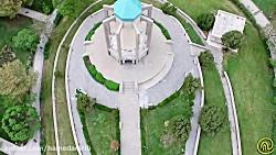 تصاویر هوایی بسیار زیبا از آرامگاه بابا طاهر همدان