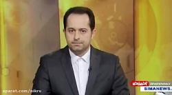 اظهارات استاندار فارس ...