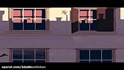 انیمیشن زندگی Routine