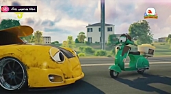 انیمیشن ویلی تاکسی