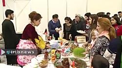 جشنواره بین المللی نوروز در مسکو