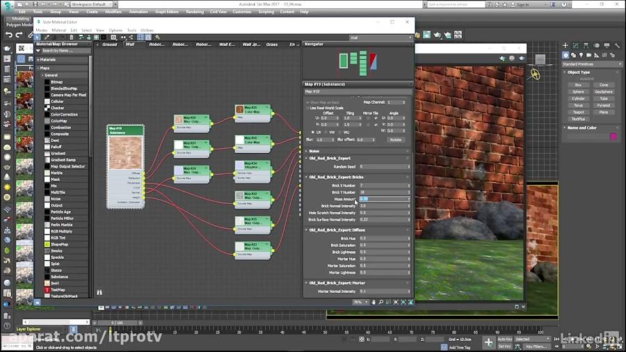 دانلود آموزش 3ds Max - افزایش ماده با استفاده از حداکثر گره...