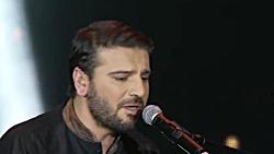 سامی یوسف - مناجات