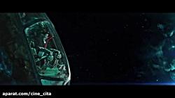 آخرین تریلر فیلم Avengers: Endgame