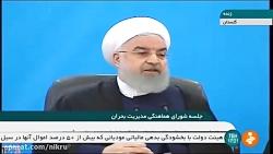 روحانی: وزارت ارتباطات ...