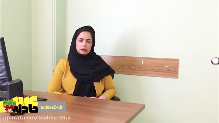 تلخ و شیرین 97 به روایت مریم رضاخواه، دبیر سرویس حوادث روزنامه شهروند