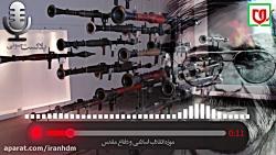 پادکست صوتی (فتحی دیگر) شهید آوینی