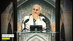 نعمت بلا - با سخنرانی روشنگرانه استاد حسن عباسی و رهبر معظم انقلاب