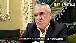 صحبتهای جالب علی فتح ال...