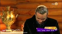 شهرام شکوهی - من و تو و س...