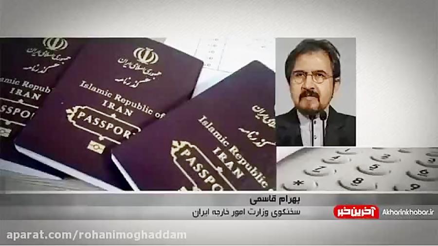 ۱۲ فروردین؛ صدور رایگان روادید برای اتباع ایران و عراق