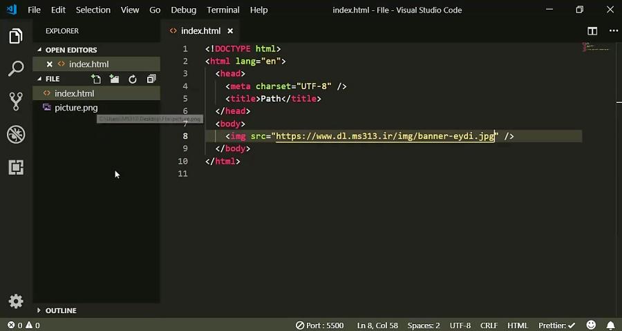 قسمت سیزدهم آموزش HTML5