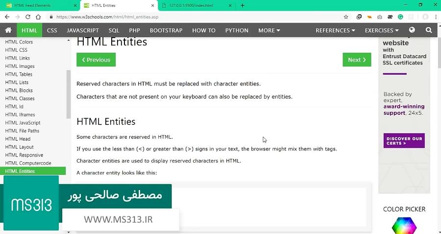 قسمت شانزدهم آموزش HTML5