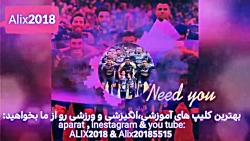 آهنگ سعید عرب بیا بیا تک ستاره فوتبال ایران برای باشگاه استقلال تهران