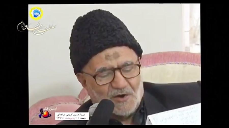 حسین کریمی مراغه ای - قمیش قویما