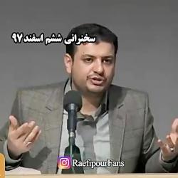 هشدار های استاد رائفی پور درباره زیر ساخت های ضعیف شهر شیراز در برابر بارندگی