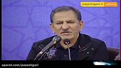 معاون اول رئیس جمهور در جلسه ستاد مدیریت بحران در استان لرستان