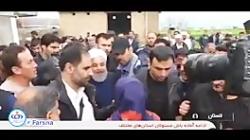 بازدید روحانی از مناطق سیل زده در گلستان