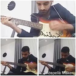 نواختن گیتار برقی الکت...