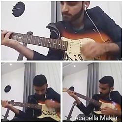نواختن گیتار الکترونیک...